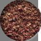 コーヒー豆の挽き目『極粗挽き』