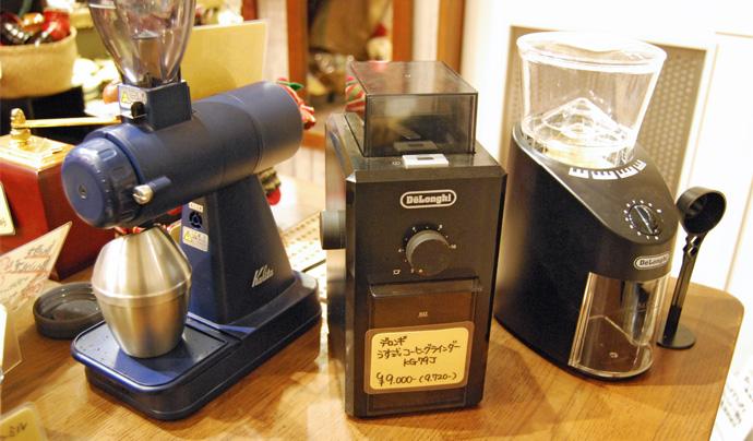 電動式コーヒーミル